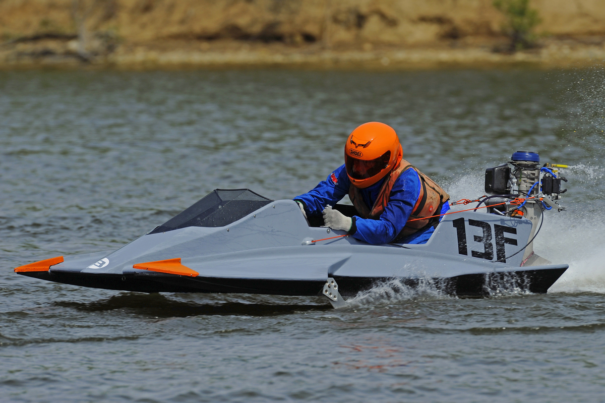 Modified Outboard Hydroplane Racing